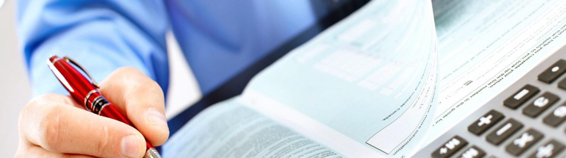 Исследование документов на соответствие законодательству