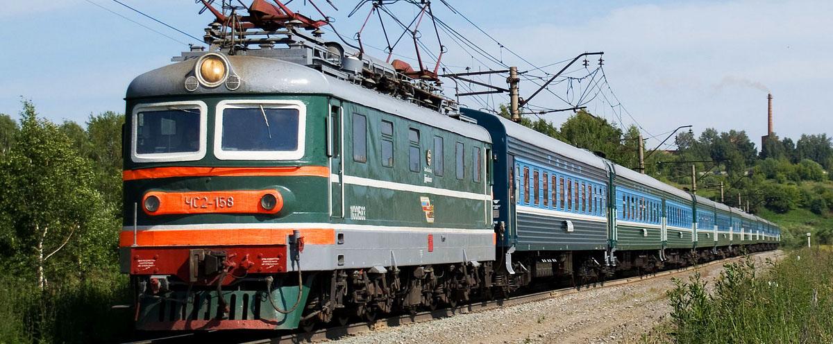 Оценка железнодорожного тарнспорта