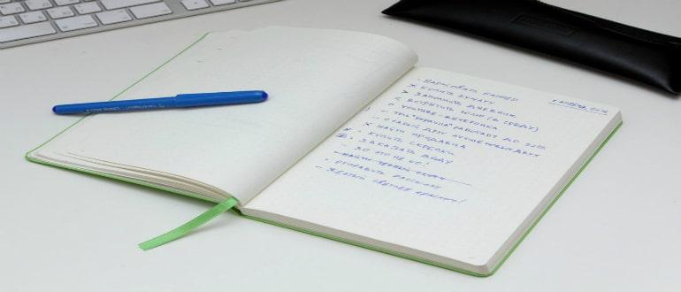 экспертиза давности создания документа